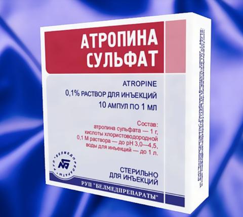 Лучше отдать предпочтение инъекционным формам лекарства