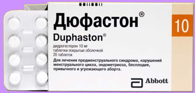 Дюфастона при тонусе матки
