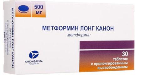 Состав «Метформин Лонга», показания, отзывы пациентов и цены, аналоги препарата