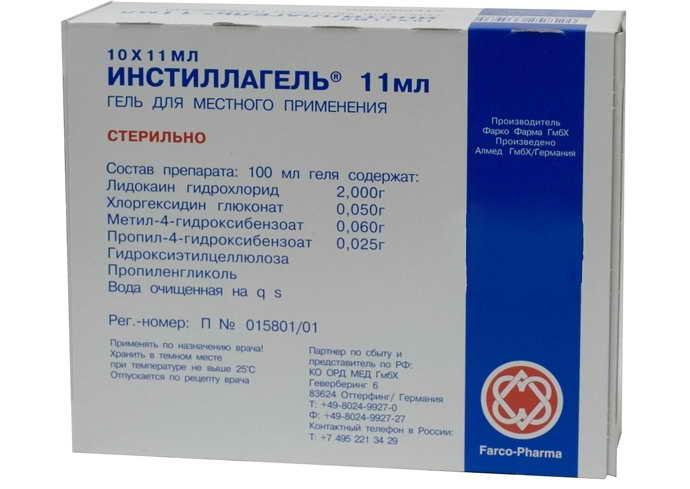 Лечение разных форм стоматита
