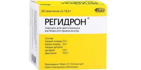 Медицинский препарат Регидрон для восстановления водного баланса в организме.