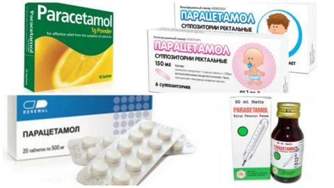 Парацетамол выпускается в форме таблеток, сиропа и ректальных свечей.