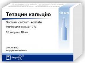 Sodium calcium edentate для капельниц
