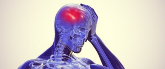 Травма головы лечения центральной нервной системы