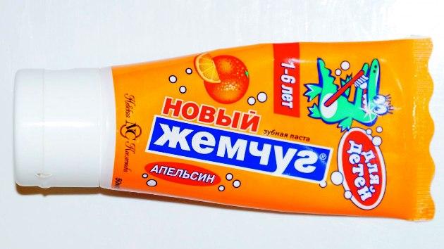 зубная паста новый жемчуг Апельсиновый аромат