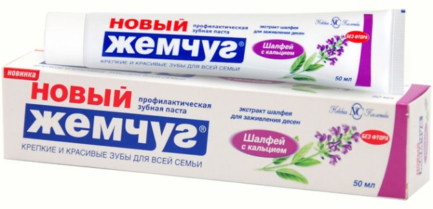 зубная паста для десен «Новый жемчуг Кедровый эффект»