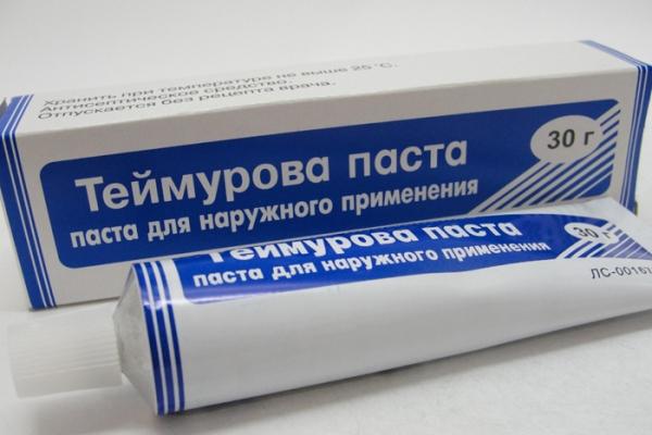 Теймурова паста - мазь от заедов