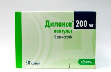 диклакса аналог лекарства целекоксиб
