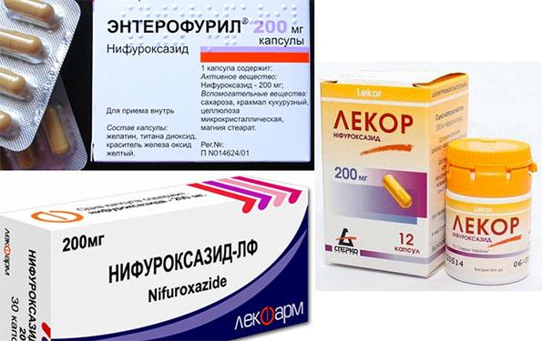 Аналоги стопдиара: энтерофурил, лекор