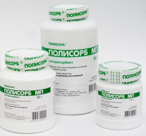 Полисорб – один из немногих препаратов, разрешенных к применению у новорожденных детей и беременных женщин.