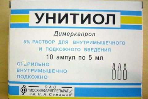 Основной антидот при отравлении парами мышьяка