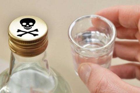 При употреблении некачественных спиртных напитков и более опасные, чем этиловый, спирты.