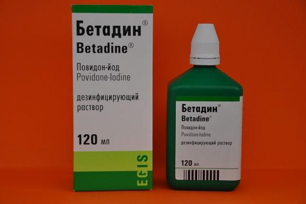 Бетадин - еще одно средство, которым можно полоскать рот при флюсе