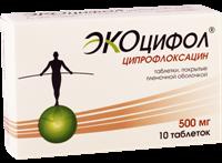 экоцифол - антибиотик при зубной боли