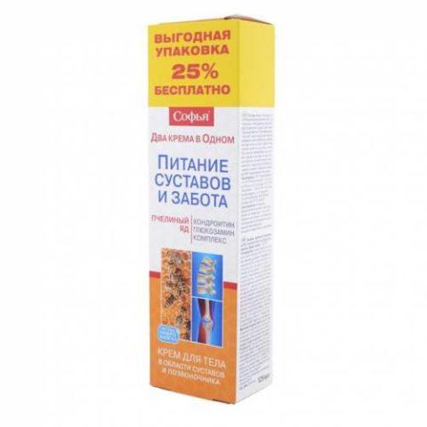 Крем для лечения суставов на основе пчелиного яда