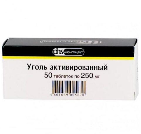 На фото активированный уголь – энтеросорбент, помогающий провести детоксикацию в домашних условиях