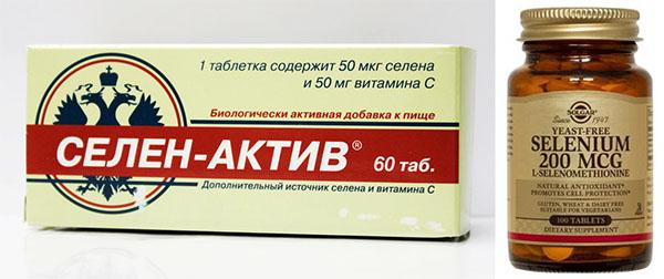 Препараты, содержащие селен