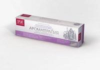 зубная паста сплат ароматерапия