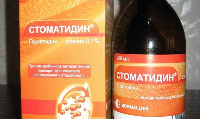 Стоматидин от стоматита