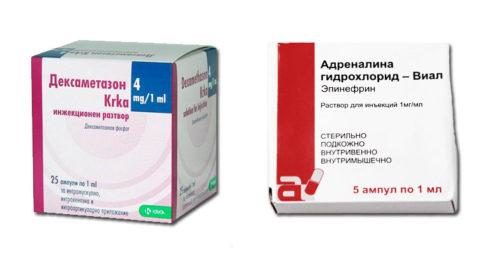 Основные препараты для лечения анафилаксии