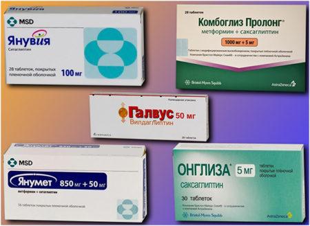 В чем преимущество «Ситаглиптина», аналоги лекарства, отзывы пациентов и актуальные цены