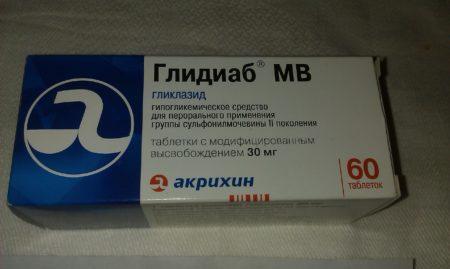 Показания к применению «Глидиаба МВ» 30 мг, инструкция по применению, механизм действия, отзывы, цена, аналоги и потенциальные взаимодействия