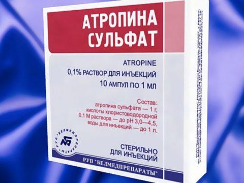 Атропин – антидот, применяющийся для купирования мускаринового синдрома