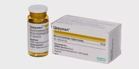 Церукал бывает в таблетках и уколах