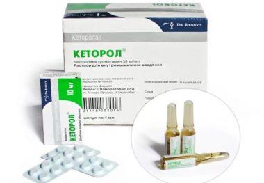 Кеторол в таблетках и уколах