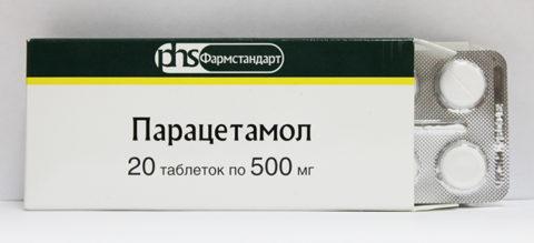 Парацетамол – опасный яд при неправильном использовании