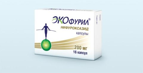 Экофурил по 200 мг Нифуроксазида.