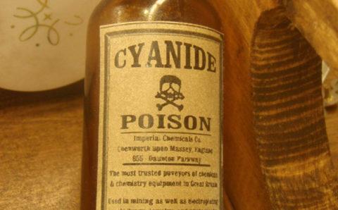 Отравление цианидами приводит к летальному исходу.