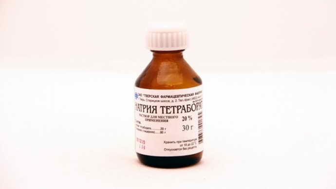натрия тетраборат от стоматита у детей