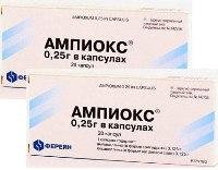 Ампиокс - антибиотик при зубной боли