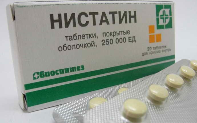 Нистатин от стоматита