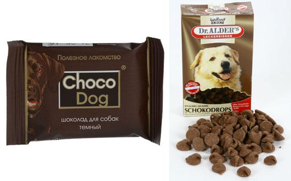 Лакомства &quot,под шоколад&quot, для собак