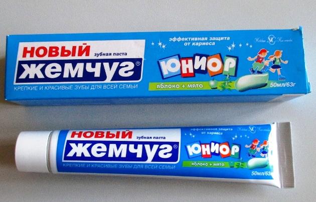 зубная паста новый жемчуг Юниор яблоко и мята