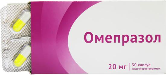 Омепразол (капсулы)