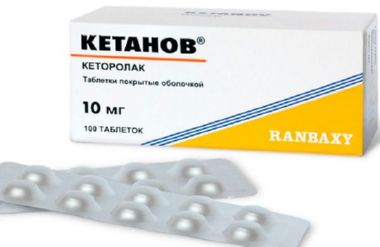 кетанов аналог кеторолака