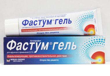 Нестероидные противовоспалительные препараты для лечения остеохондроза