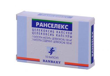 Ренселекс при остеохондрозе