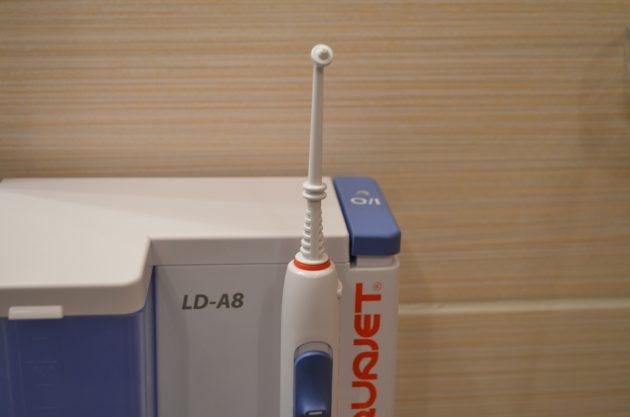 Ирригатор Aquajet ld a8