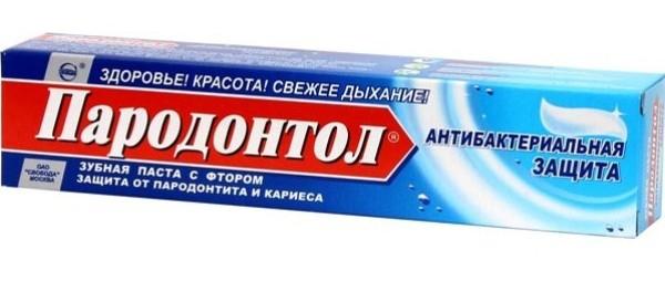 зубная паста пародонтол антибактериальная защита