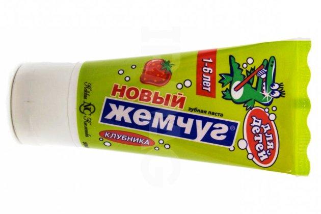зубная паста новый жемчуг Клубника без фтора