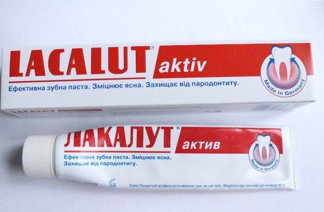 зубная паста для эмали Лакалут актив