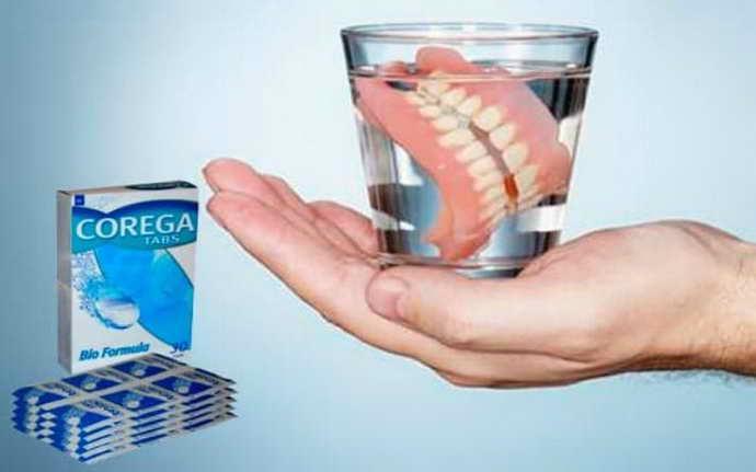 Раствор для чистки протеза