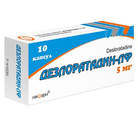 Принять противоаллергический препарат