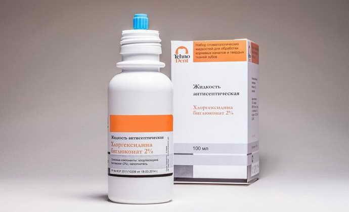 Корсодил для лечения стоматита