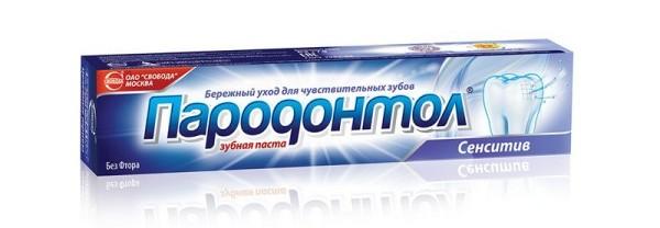 зубная паста пародонтол сенситив