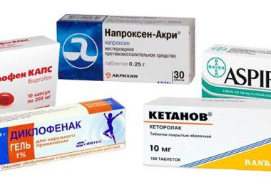 лекарства от болей в шее